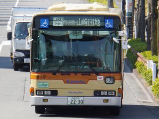 kanachu20210909_1.jpg