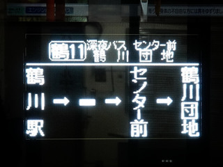 kanachu20210923_2.jpg