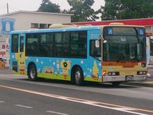 kanamin20140705.jpg