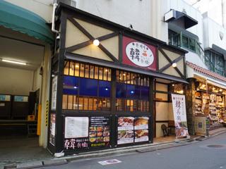 kanbei20201029_3.jpg