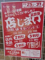 kaneko20171029_2.jpg