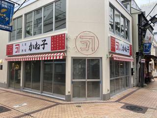 kaneko20210811.jpg