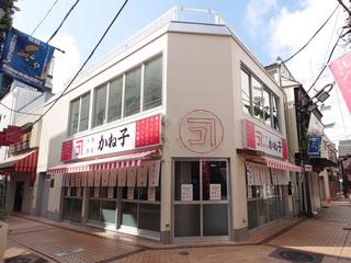 kaneko20211006.jpg