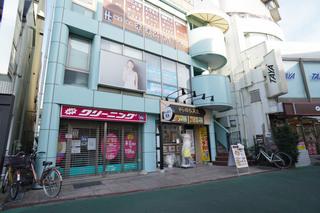 karaage-tensai20210226_3.jpg
