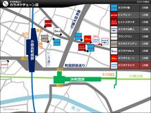 karaoke-mac20140421.png