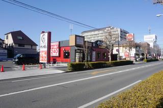 karayoshi20180114_2.jpg
