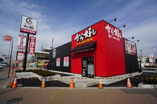 karayoshi20181205.jpg