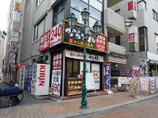 karayoshi20200701_1.jpg
