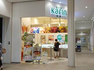 karin20210616_1.jpg