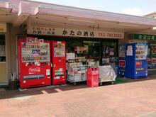 katano20160806_1.jpg