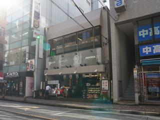 katsuo20210115.jpg