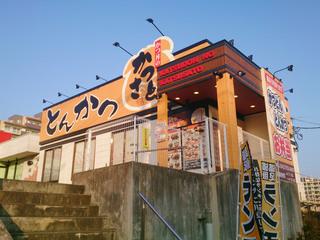 katsusato20190818_2.jpg
