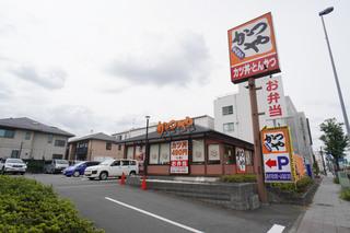 katsuya20200928_01.jpg