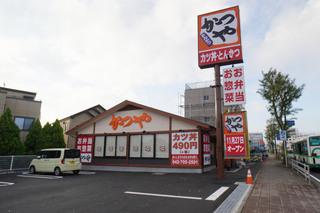 katsuya20201126_1.jpg