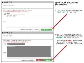 kawamachi20190223_1.png