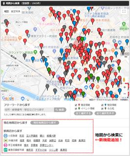kawamachi20190223_2.png