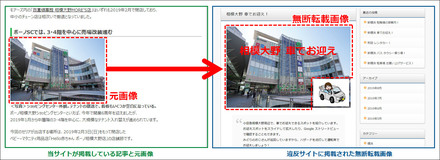 kawamachi20190819_2.jpg