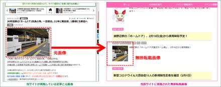 kawamachi20210203_1.png
