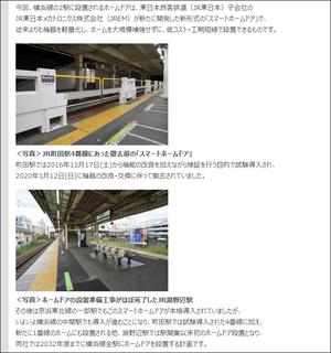 kawamachi20210203_2.png