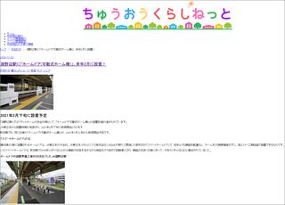 kawamachi20210203_3.png