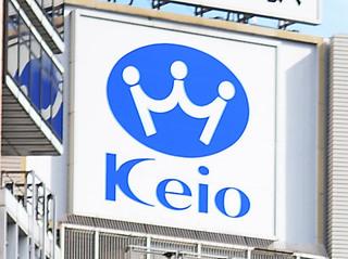 keio20210228_1.jpg