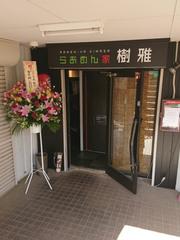 kimasa20180422_2.jpg