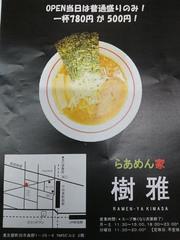 kimasa20180422_3.jpg