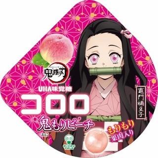 kimetsu20210403.jpg