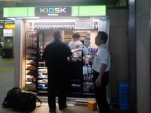 kiosk20170704_1.jpg