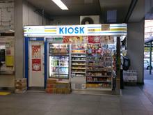 kiosk20170704_3.jpg