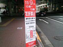 kirari-machida20141026_3.jpg