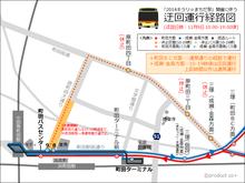 kirari-machida20141101.png