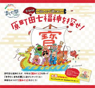 kirari-machida20191107_4.jpg