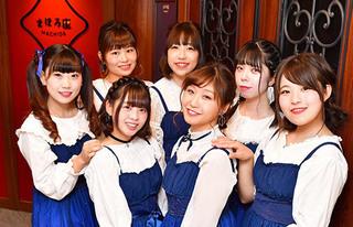 kirari-machida20191107_6.jpg