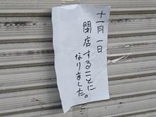 kiso20171113_2.jpg