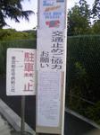 kisodanchi-matsuri20080717.jpg
