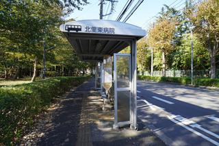 kitasato20200323_5.jpg