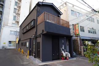 kiyono20201209_1.jpg