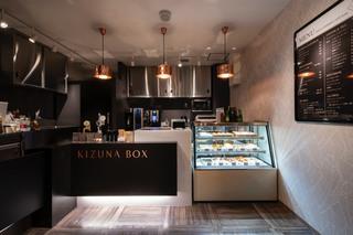 kizuna-box20181216_1.jpg