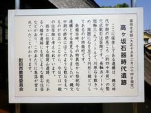kogasaka20170409_10.jpg