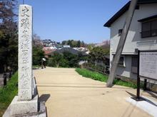 kogasaka20180424_4.jpg