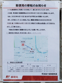 kogasaka20200302_1.jpg