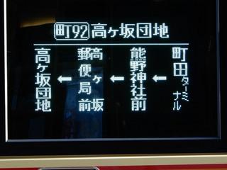 kogasaka20200302_4.jpg