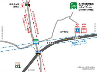 kogasaka20200407.png