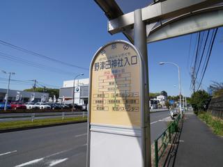 kokushikan20200711_6.jpg