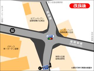 komatsubara20190330_2.png