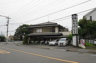 komatsuya20200728_2.jpg