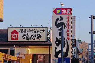 konshinya20190120_1.jpg