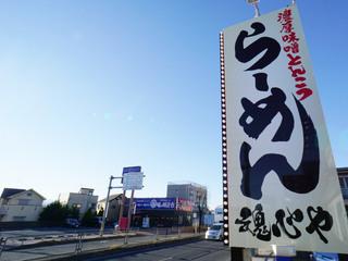 konshinya20190201_2.jpg