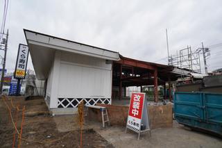 kurazushi20200307_2.jpg
